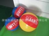 供应充气沙滩球 吹气PVC蹦蹦球 运动瑜
