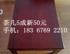 台州椒江卖小桌子一个