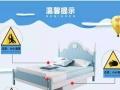 品牌儿童床  8-9成新 带床垫