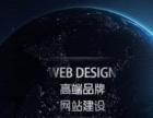 赤峰网页制作公司哪里好?