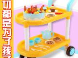 厂家直销批发蛋糕车儿童生日蛋糕切切乐男女孩子手推车玩具套装