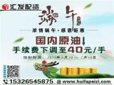 吐魯番彙發網原油期货5000元一手,手续费下调至40元/手