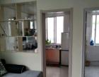 家庭精装公寓:短租日租88/158