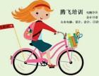 专业日语培训学考研日语学高考日语学交际口语