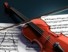 专业小提琴一对一陪练教学