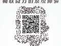 专业搭建微分销商城(微信端+手机端)