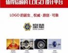 太原口碑较好的logoVI画册包装设计公司