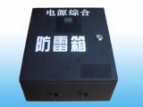 电源防雷器采购690V光伏/风电交流电涌保护器