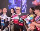 直属上海签艺影视 斩毒行动 企业合作广告植入明星代言招商部