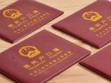 2020年惠州入户新政策入户惠州要什么条件