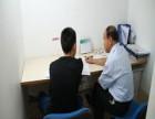 杭州富阳初一数理化补课费用,中考补习班小班课