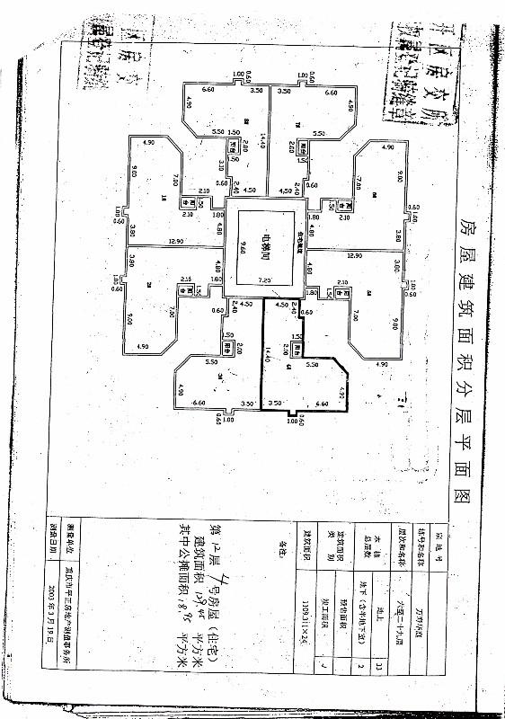 南坪 万寿华庭 3室 2厅 129平米办公室整租万寿华庭