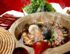 鱼品记蒸汽石锅鱼加盟费用-鱼品记蒸汽石锅鱼加盟条件