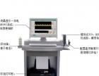 M超声经颅多普勒血流分析仪不同型号参数(配图)