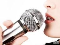厦门学唱歌 零基础怕学不会 专业教学包教包会