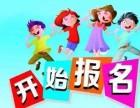 2018湖南土建初中级职称报名截止时间 佳佳老师