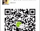 晋江市艺轩琴行钢琴培训