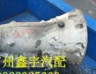 供应奔驰S600蒸发器,散热器原厂拆车件