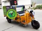 河南维镜车业新款小型电动冲洗车品质信赖1元