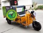河南维镜车业新款小型电动冲洗车品质信赖