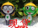新款变脸公仔Keroro军曹 绿 变脸娃娃 玩具赠品 地摊批发变