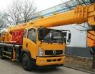 全新款东风吊车福田吊车8吨10吨12吨16吨吊车厂家直销