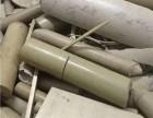 广东废料铁氟龙回收,塑料王回收,peek回收,四氟求购