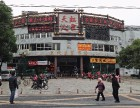 3000平米旺铺招商 商业广场综合体 多种业态 自由分割