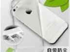 清水硅胶iphone5手机壳 iphone5s透明自带防尘苹果5 5s防尘保护壳