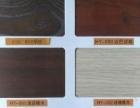 吸音板价格木质吸音板 木质吸音板价格 上海木质吸音