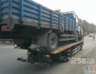 武汉夜间汽车道路救援拖车脱困搭电补胎送油