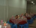 盐城世纪家宴