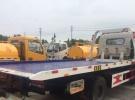 出售各类二手清障拖车2年0.1万公里8万