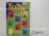 印十字架彩虹圈 妙妙圈 魔术玩具 趣味玩