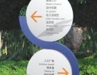 九江高铁灯箱广告公司标识标牌亮化工程发光字LED屏