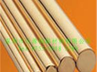 广东H62黄铜磨光棒,磨光黄铜棒热销