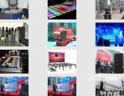 深圳专业舞台音响灯光租借承接活动演出各精彩节目预定价格实惠