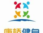 石家庄康桥健身俱乐部(预售卡、羽毛球卡、通卡)特惠