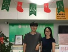 秦皇岛韩语培训 韩语兴趣,韩语TOPIK考级,韩国留学