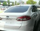 福特蒙迪欧2017款 EcoBoost 180 豪华型 首付3.