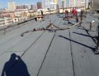 彩钢防水烫房顶