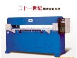 供应皮革加工设备 皮革裁断机 模切机 图