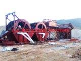 供应各种规格螺旋洗沙机洗砂机厂家脱水脱泥分级机水力选矿设备