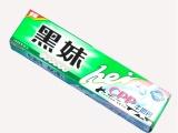 太原地区长期批发黑妹牙膏一线厂家直发