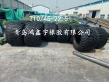 草地轮胎割草机轮胎7 10/45-22.5大型拖拉机轮胎