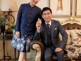 秦皇岛地区,哪个品牌可以定制婚礼爸爸装妈妈装?