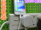 苹果 三星2.1A 双USB口充电器  英规/美规/欧规/澳规双