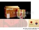 蚌埠老酒回收 安徽蚌埠老酒回收 大量回收茅台酒