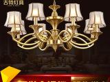 古特 欧式吊灯客厅灯具 全铜灯饰铜吊灯 美式铜灯餐厅艺术吊灯