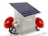 广州厂家批发太阳能驱鸟器YD-Q2超声波驱鸟器 果园驱鸟器
